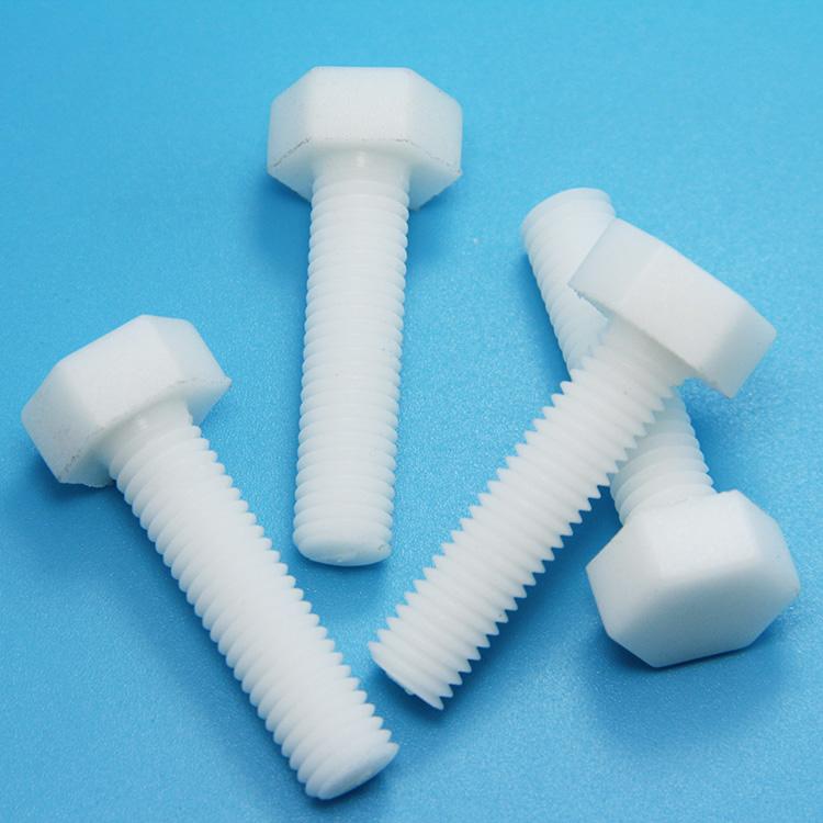 六角塑料螺丝 外六角平脑塑料螺丝